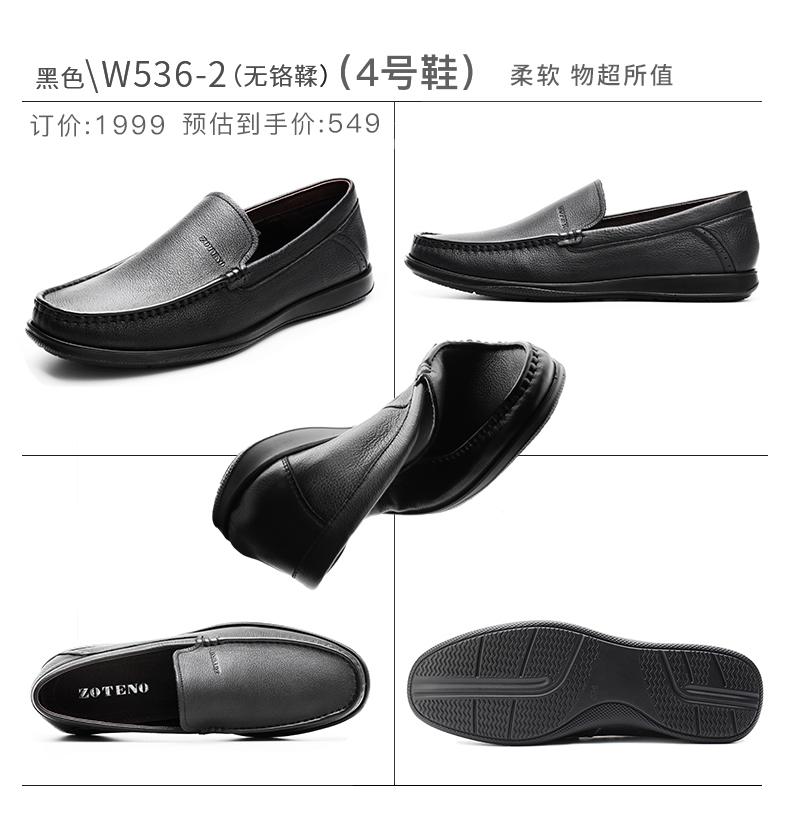 男士皮鞋春季款商务正装德比鞋雕花高檔头层牛皮婚鞋详细照片