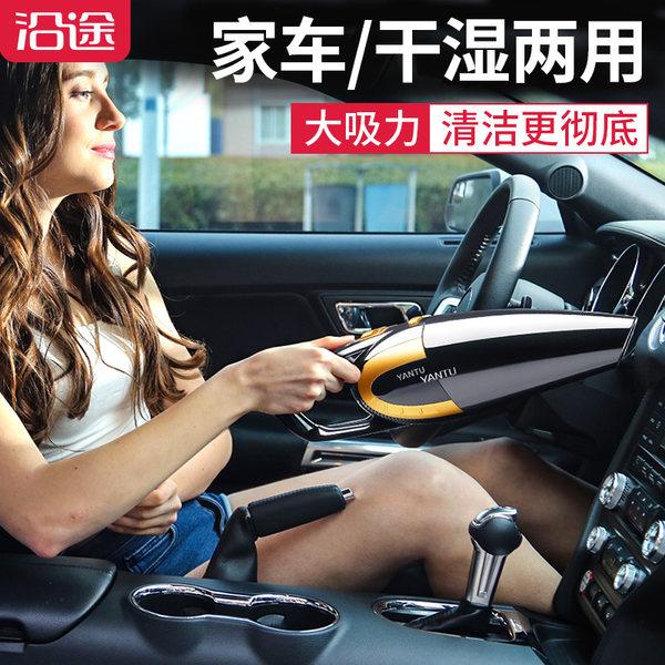 沿途 车载吸尘器 E03 优惠券折后¥59包邮(¥79-20)2色可选