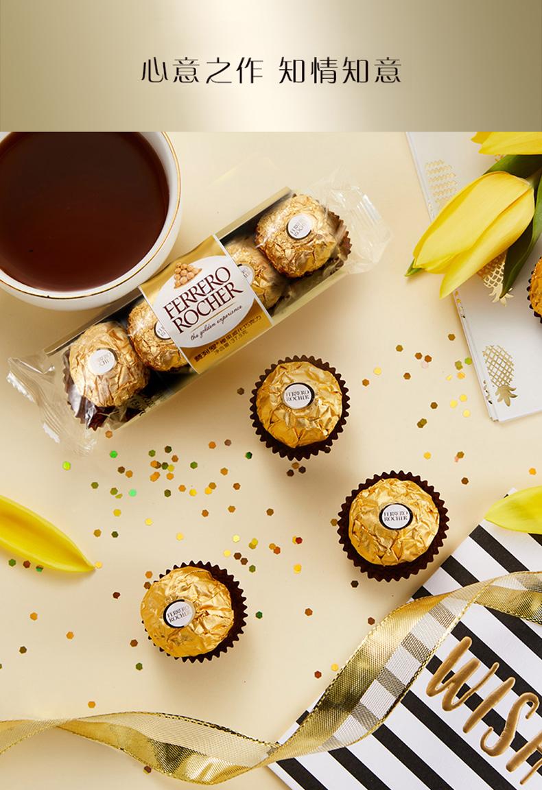 Rocher 费列罗 榛果威化巧克力 60粒礼盒装 天猫优惠券折后¥148包邮(¥198-50)