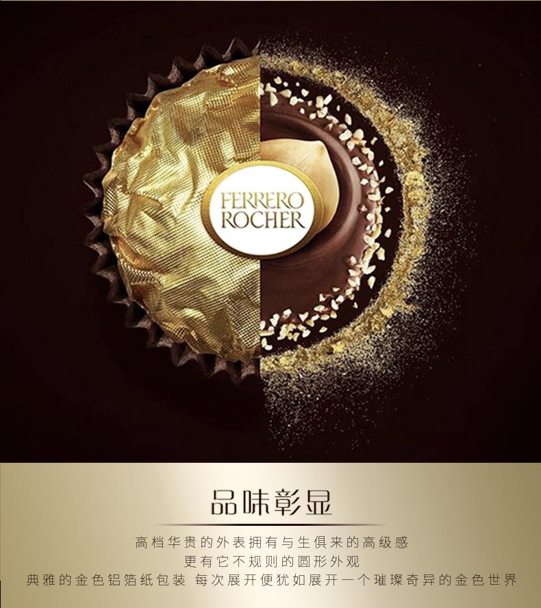 费列罗 金球榛果威化巧克力 16粒*3盒 图3