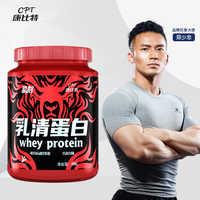 【康比特】肌刻乳清蛋白质增健肌粉450g券后9.9元包邮