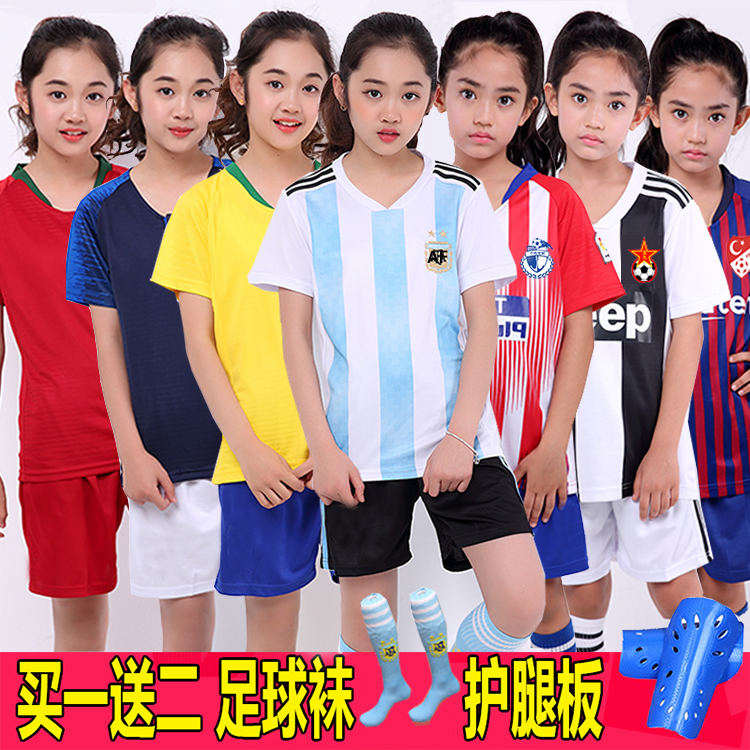 897ffbfa118 China Brazil Argentina children's football Suit Suit Girls Primary and  secondary school uniforms Six One Show custom jersey