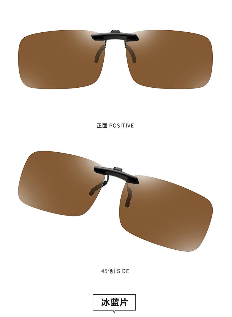 中國代購|中國批發-ibuy99|近视眼用墨镜晚上开车防远光灯超轻偏光夹片隐形夹在眼镜上太阳镜