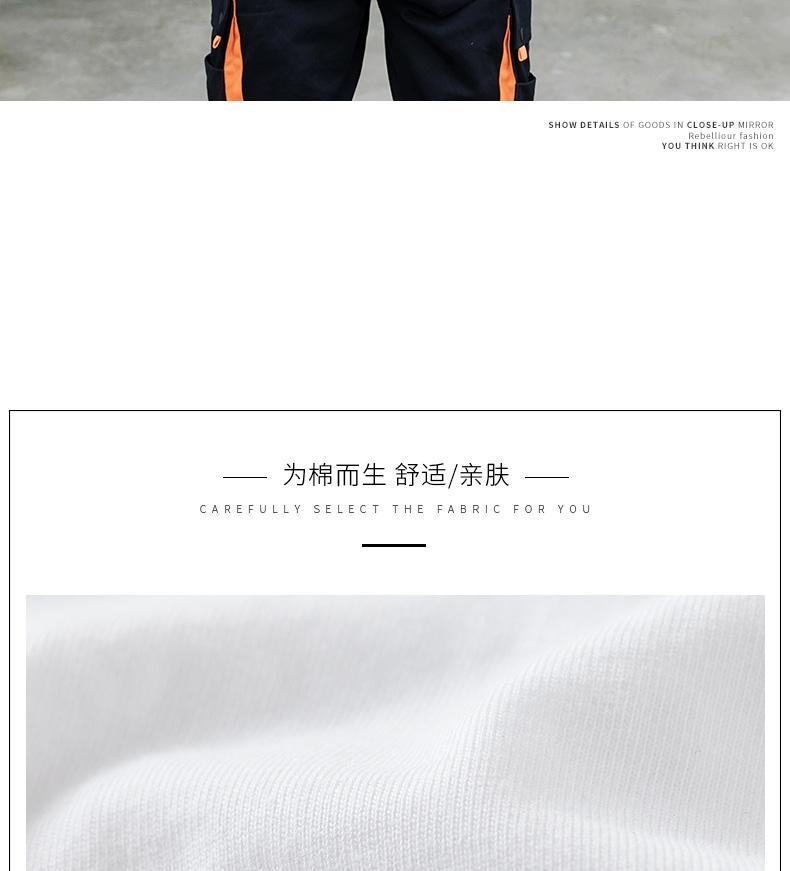 2021新款春季男士长袖t恤纯棉 春秋衣服青少年内搭春装打底衫上衣详细照片