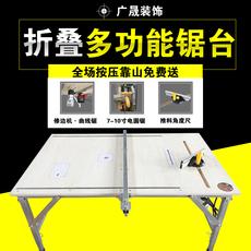 Слесарный стол Складной стол видел деревообрабатывающей