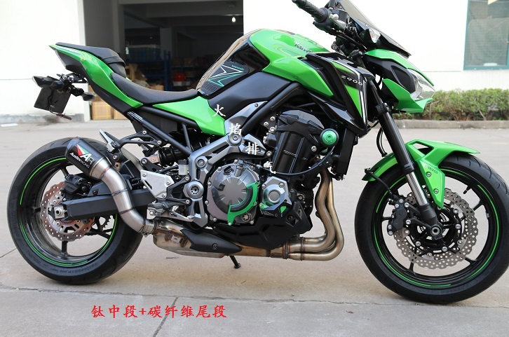Kawasaki Z900 Modified Exhaust Flame Titanium Front Section