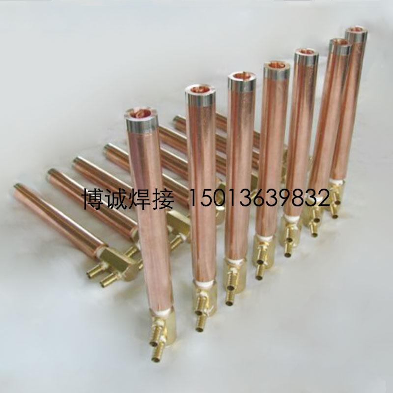 点焊机通水电极铜棒 紫铜/铬锆铜电极握杆 Φ25*220电极铜座铜臂