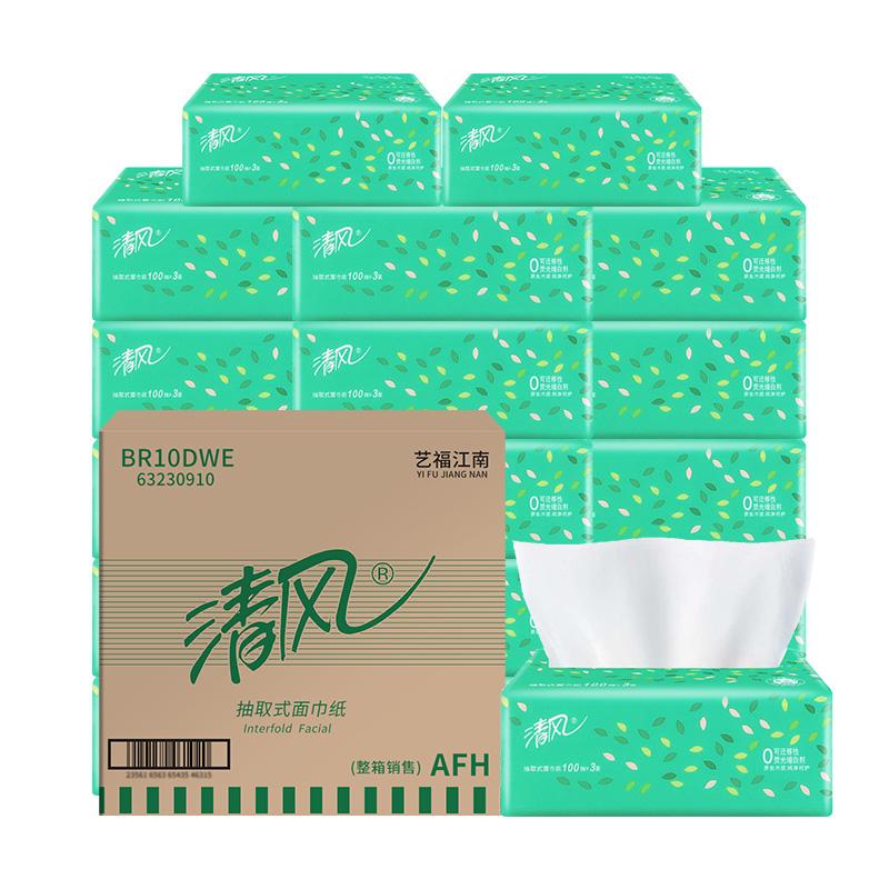 【清风】18包原木100抽3层抽纸整箱