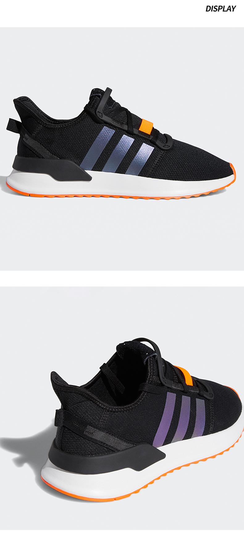 伊馨正品體育Adidas/阿迪達斯正品U_P~ATH RUN男女運動休閒輕便跑步鞋 FW0194