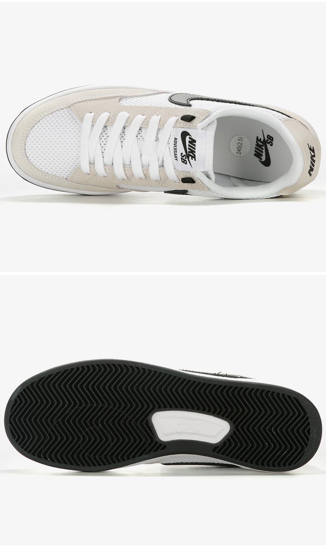 運動潮牌代購~Nike/耐克正品2021夏季新款 SB ADVERSARY 男女同款休閒鞋 CJ0887