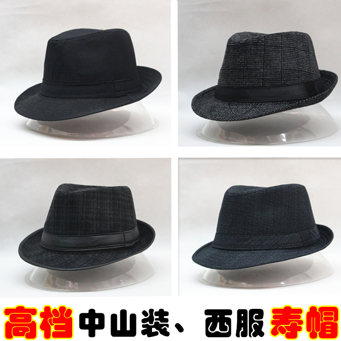 Men s and women s life hat old life hat high-end punch happy modern hat  funerary fe18e668f9ca