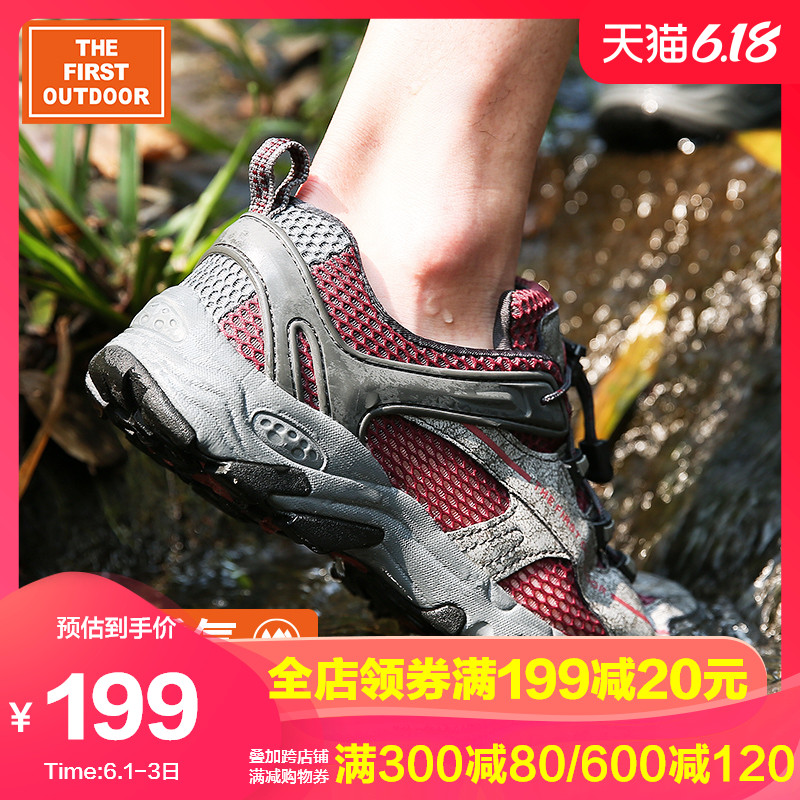 U.S. first outdoor summer wading shoes anti-slip brook shoes fast dry amphibious ventilation drift shoes men and women fishing shoes