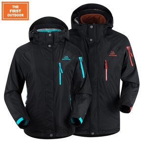 美国第一户外 三合一冲锋衣男冬季 防水透气抓绒登山服女两件套