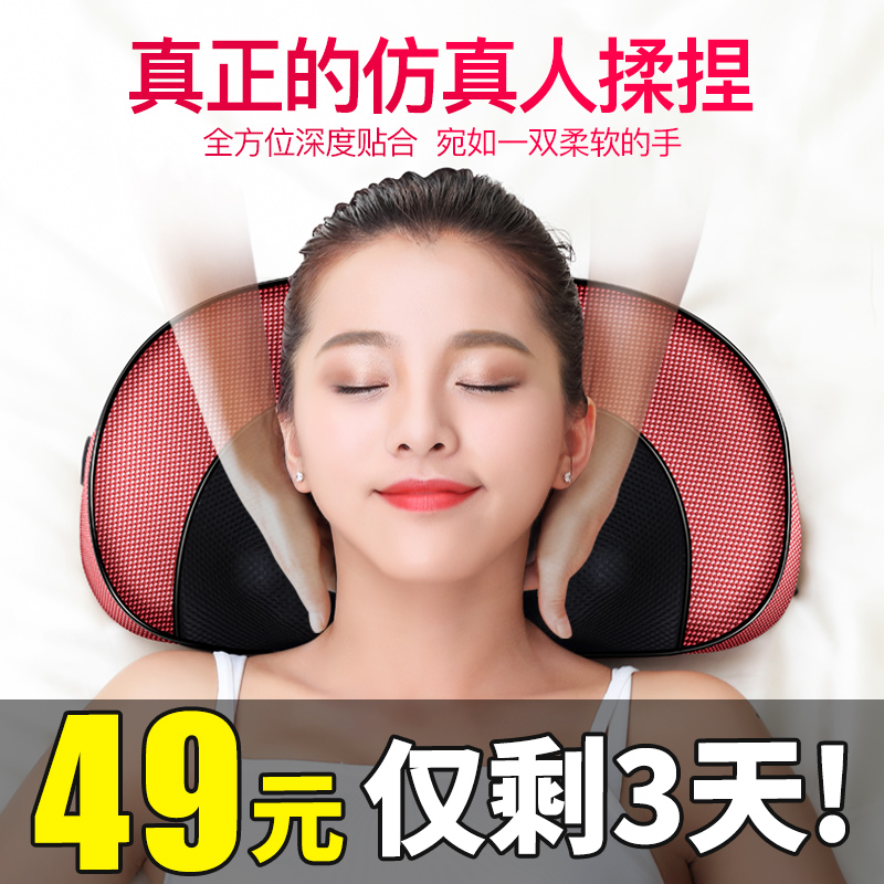 Benbo shoulder cervical massager neck waist shoulder neck shoulder multi-function body electric multi-purpose pillow household