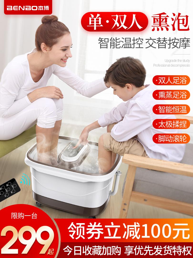 Massage de bain de pied automatique chauffage lavabo de lavage de température maison électrique multi-fonctionnelle seau de pied à bulles haute profondeur.