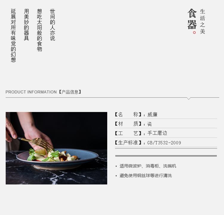 详情改_02.jpg