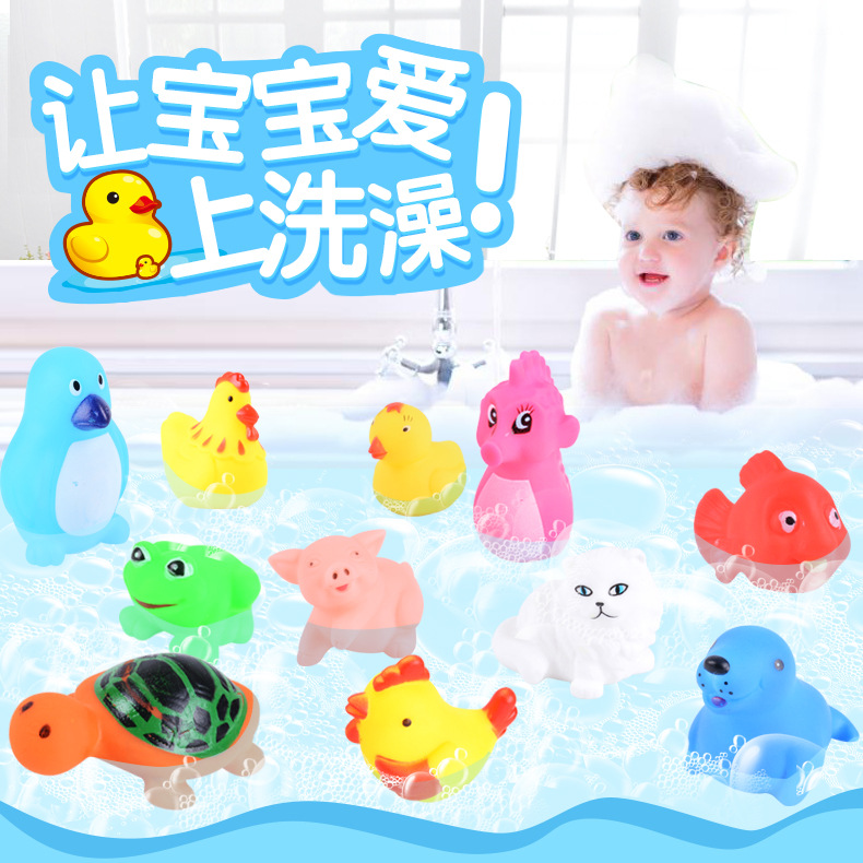 USD 4.45] Kids play water toys pinch and pinch to call little ...