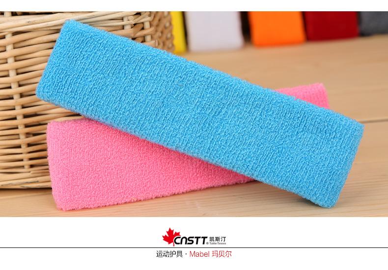 CnsTT凯斯汀运动发带 男女护具运动头巾 头带吸汗 毛巾束发带头箍