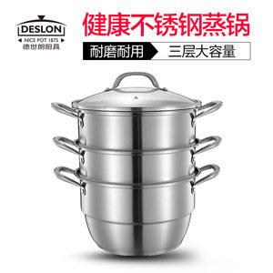 德世朗多用锅不锈钢复底加厚蒸锅大容量多炉灶煤气电磁炉适用28cm