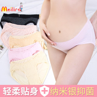 2 mounted high modal pregnant women underwear low waist adjustable air-permeable non-pregnant women, pregnant care belly belts undergarment