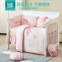 КУБ может быть лучше чем на младенца кровать верх Поставляет ветровую кровать осень-зима детские детские чистый хлопок Комплект кровати для предотвращения столкновений
