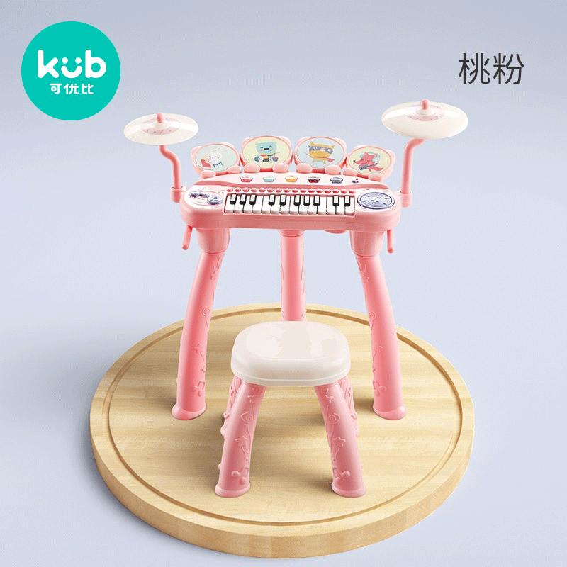 【双11预售】可优比儿童电子琴多功能初学宝宝1-3岁钢琴音乐玩具