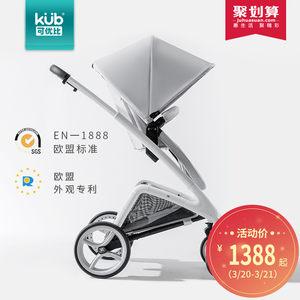 KUB可优比婴儿推车 高景观轻便折叠可坐可躺宝宝手推车四轮避震