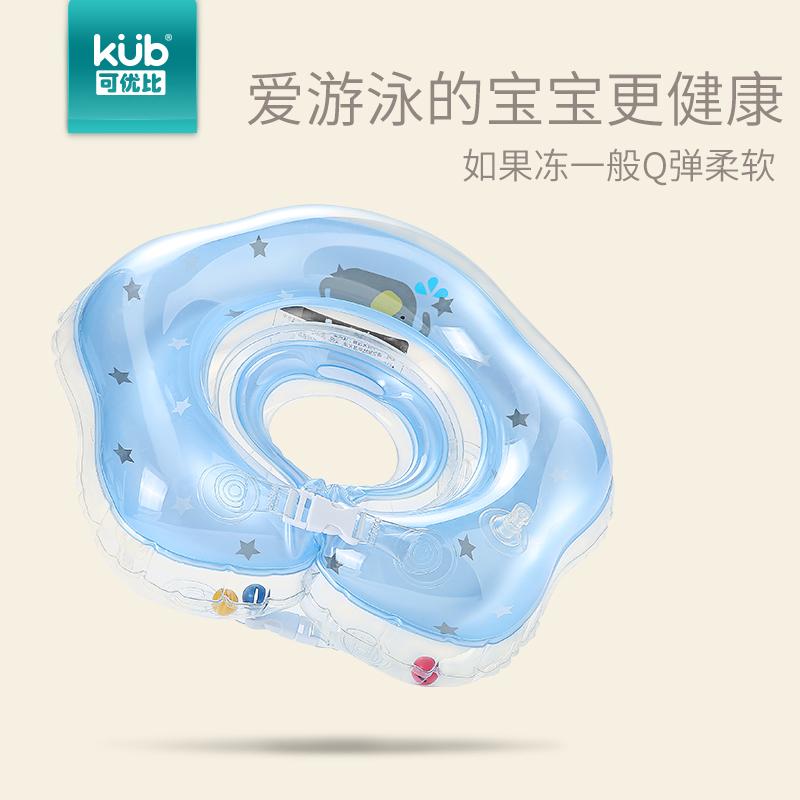 Может быть отличным соотношение ребенок воротник ребенок плавать круг новорожденных мягкий газированный шея круг противо после инвертировать двойной болтун