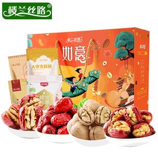 【楼兰丝路】1436g红枣夹核桃礼盒