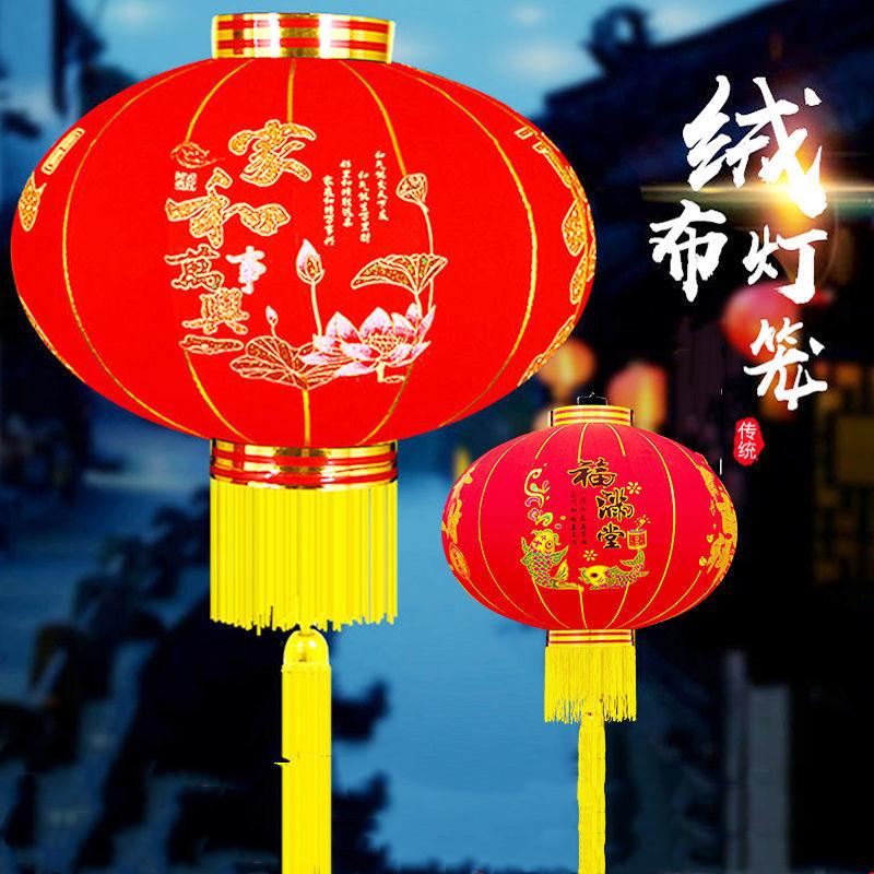 春节大红灯笼新年结婚庆喜字过年家用大门阳台防水植绒布灯笼