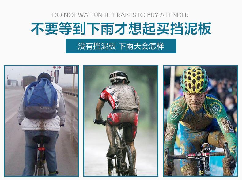 永久登山自行车后挡泥板通用配件装备全套大全儿童全包式防雨泥瓦详细照片