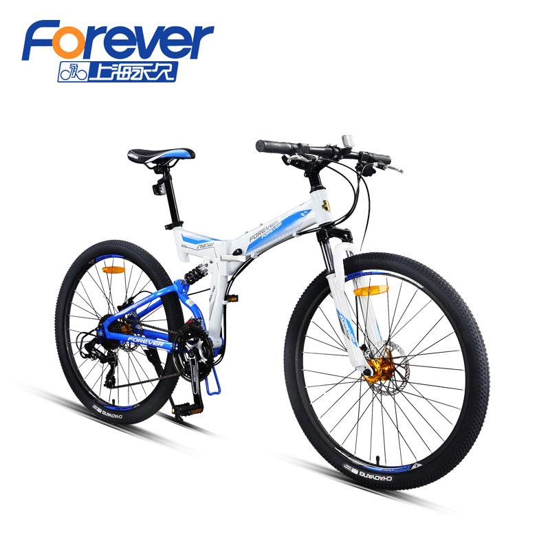 永久折疊山地自行車單車27變速男女成人用學生雙減震