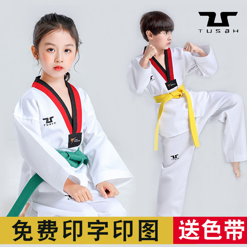 Taekwondo children's cotton training clothes for boys and girls in spring and summer long-sleeved Taekwondo clothing customization.