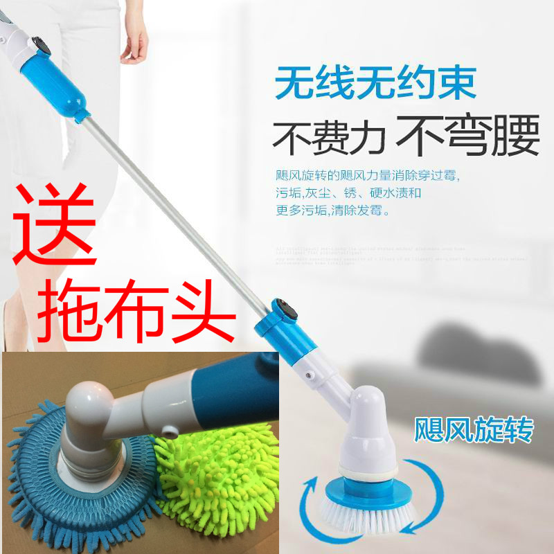 Wireless Rechargeable Electric Cleaning Machine Long Handle