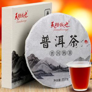 普洱茶熟茶饼云南茶砖黑茶陈年普洱茶叶七子茶饼357克礼盒装散茶