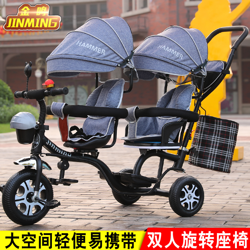 Double children tricycle twin wheelbarrow double baby bicycle 1-7 years old  baby Light Bicycle