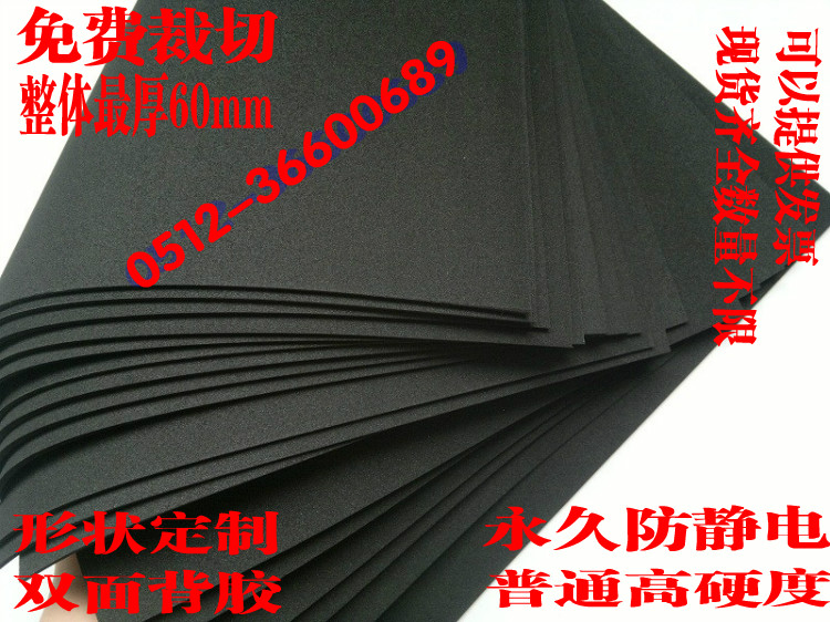 eva sheet custom-made in various style shape cut size of the back plastic  anti-static eva foam, foam sponge tape
