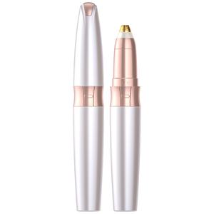 美技电动修眉刀女士修眉刀自动修眉神器安全型刮眉美容修剪器充电