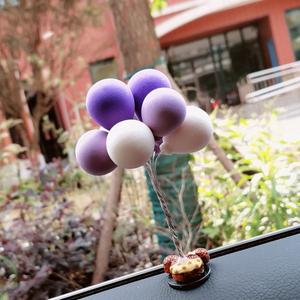 彩色可爱告白气球汽车摆件