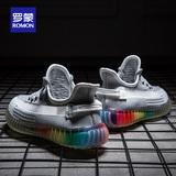 Romon/罗蒙夏季新款彩虹椰子鞋 劵后69元包邮