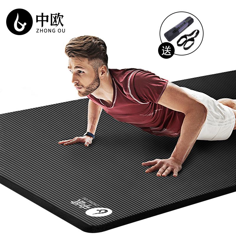 中欧男士健身垫初学者瑜伽垫加厚加宽加长防滑运动瑜珈垫子三件套