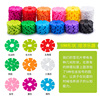 Snowflakes large children's building blocks plastic toys 1-2-3-6 years old puzzle boys and girls baby assembled spelling