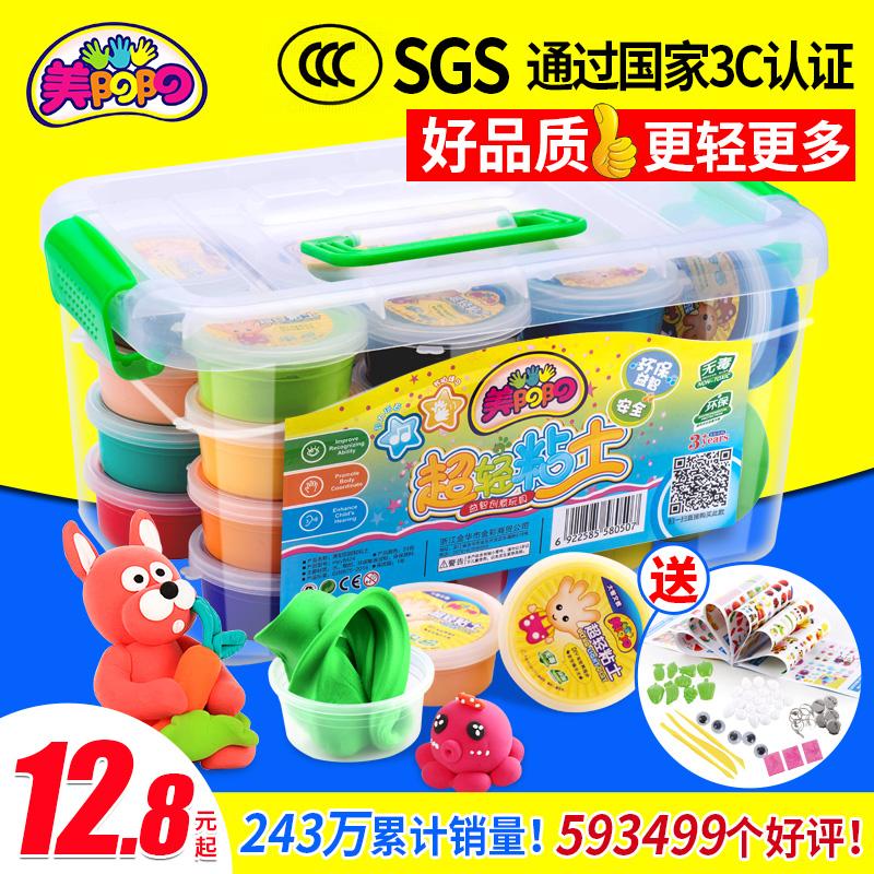 Сверхлегкая глина 36 цветная девушка детские без Ядовитый пластилин цвет Грязевое пространство ручная работа Глинистый песок 24 цвета комплект игрушечный