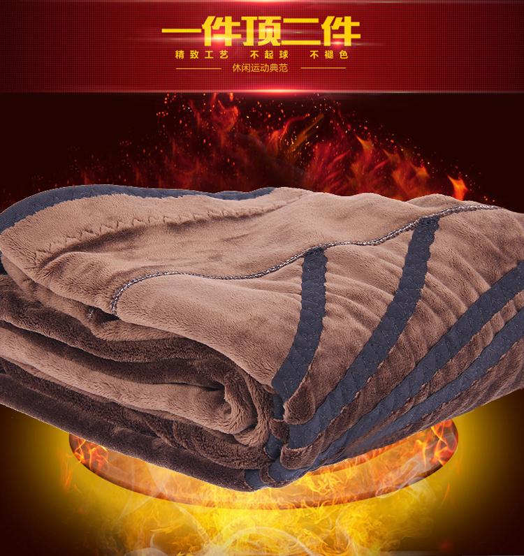 Pantalon collant Moyen-âge BEJIROG B98653321 en polyester, polyester,  - Ref 752678 Image 6