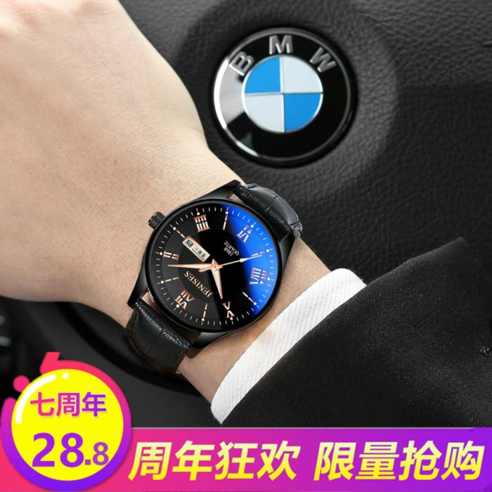 2018 новая коллекция Не механические часы мужской из натуральной кожи зона женский мужской таблица водонепроницаемый Студенческие электронные часы популярный Женские часы