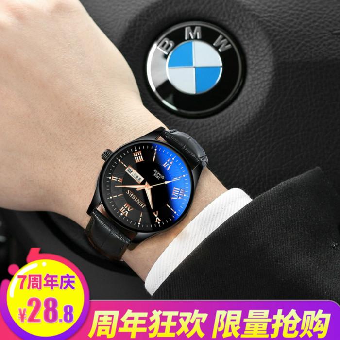2018新款非机械表手表男士真皮带韩版男表防水学生情侣表时尚潮流