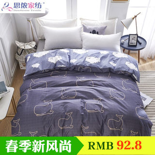 Quilt cover single piece cotton twill single cover double household quilt cover single quilt cover quilt cover 200x230 cotton