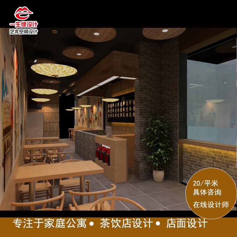 USD 9.11] Real shop decoration design snack shop noodles restaurant ...