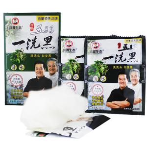 昌义生态染发剂纯自然黑染发膏植物一洗黑洗发水无刺激水 一支黑