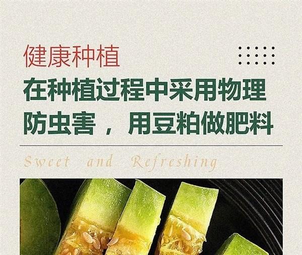 羊角蜜甜瓜新鲜水果现摘现发当季脆甜小香瓜